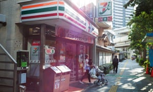 Exterior of a 7-Eleven Convenience Stores in Tokyo, Japan