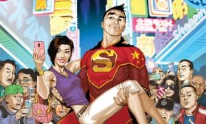 Kenan Kong cover illustration