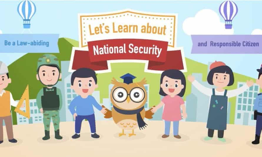 A screenshot of an animation released Hong Kong's education department to teach young children about the national security law.