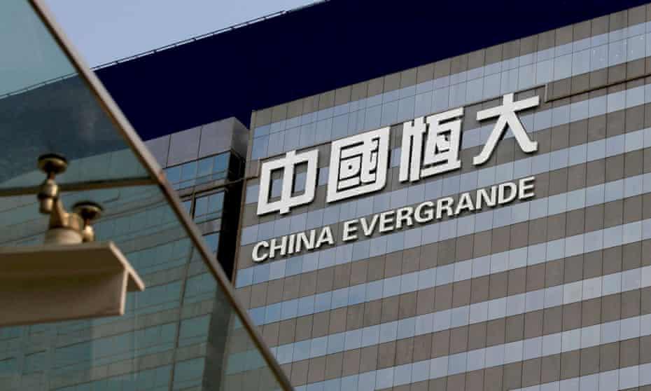 The Evergrande centre in Hong Kon