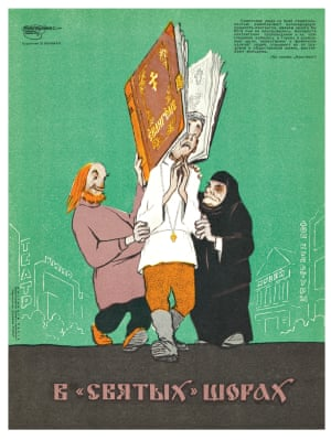 "'In ""Holy"" Blinkers' Book cover: Gospel Buildings: Theatre, Cinema, Museum, House of Culture Text top right: The Soviet People are, with all determination, exposing the anti-people nature of the sectarians, no matter what god they may hide behind. For reasons of their own, sectarian preachers and their acolytes, cowering in remote and fetid holes, morally and physically deform people, tear them away from working and social life, and corrupt the youth. (From the newspaper Izvestia) Poster from the collection In True Light, 1962"