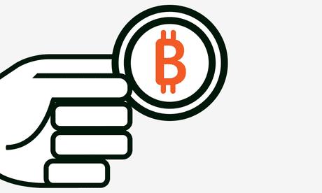 guardian stockbrokers bitcoin