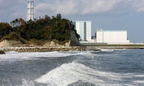 Αποτέλεσμα εικόνας για Major quake hits Japan, no fear of tsunami