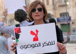 The human rights activist Salwa Bugaighis