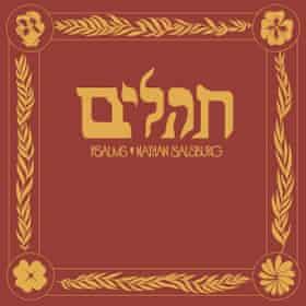 Psalms - Nathan Salsburg cover