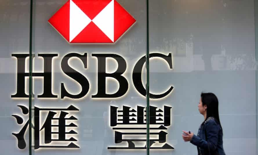 A HSBC sign in Hong Kong