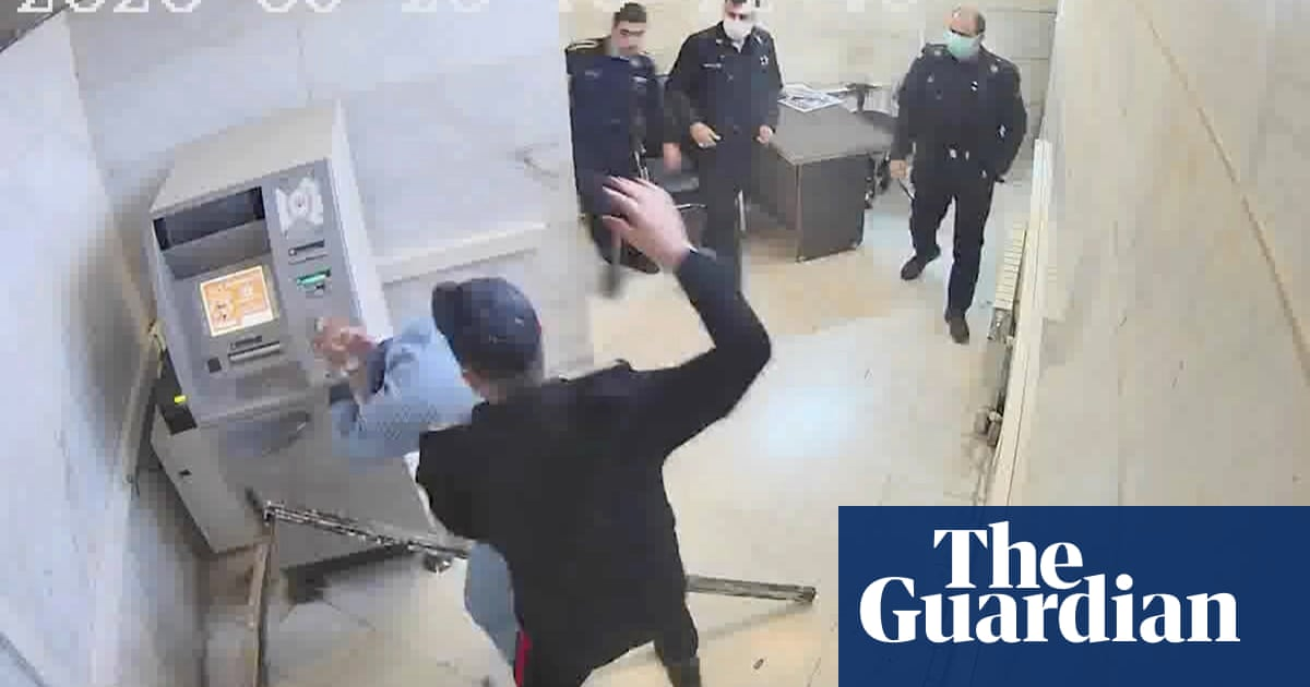 Iran investigates Evin prison guards after abuse video leak