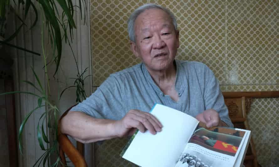 Xie Piao
