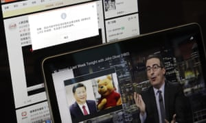 A screen shows a failure message in Chinese on a search for footage of John Oliver comparing Xi to Winnie the Pooh.