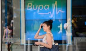 A Bupa private health insurance store