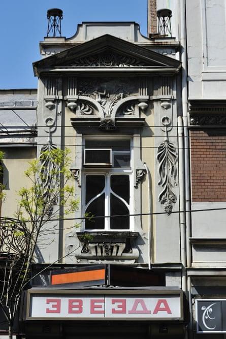 The Zvezda Cinema's art nouveau facade.