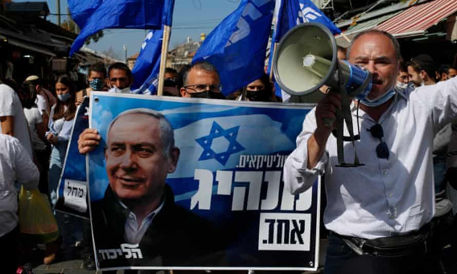 Supporters of prime minister Benjamin Netanyahu's Likud party during the election campaign in Jerusalem.