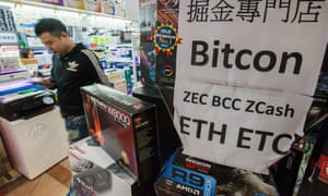 A trader in Hong Kong advertises high-speed computers that can be used for Bitcoin, BitConnect, ZCash and Ethereum 'mining'