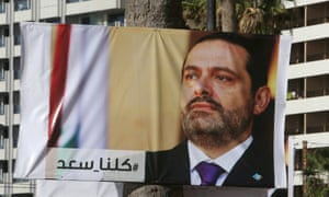 A poster of Lebanon's prime minister Saad al-Hariri, who has resigned from his post, is seen in Beirut