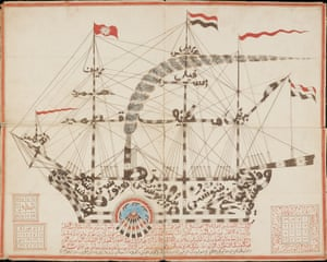 Djimah in the form of a warship with the names of the 'Seven Sleepers of Ephesus' signed Abdul Wahid ibn al-Haji Muhammad Tahir.