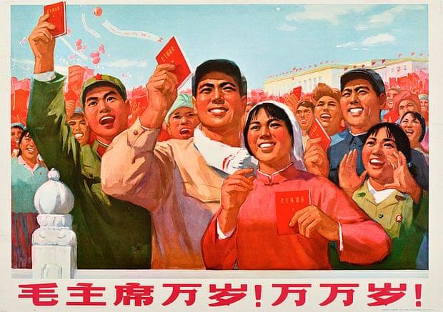 China: ¿gigante dormido, o dragón despierto?