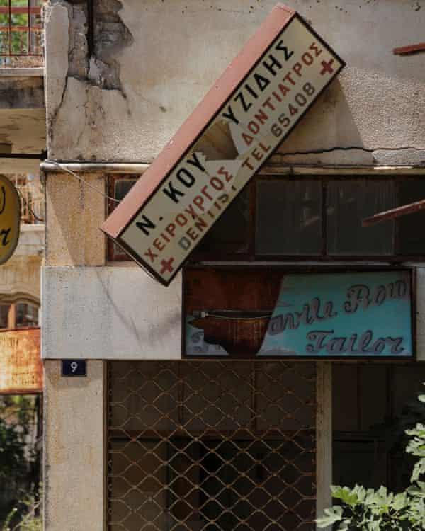 Northern Cyprus, Varosha, Famagusta