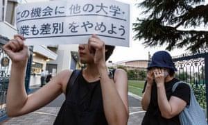 Protestors demonstrate against gender discrimination at Tokyo Medical University