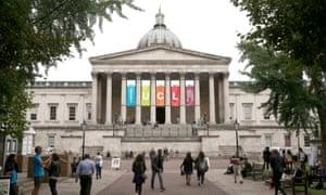 Main entrance to University College London