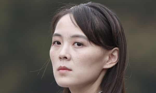Kim Yo-jong, the sister of North Korea's leader Kim Jong-un.