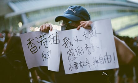 Lu Freedom attending a protest