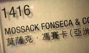 The Hong Kong offices of Mossack Fonseca