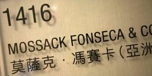 A sign outside Mossack Fonseca's Hong Kong offices.