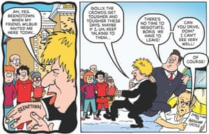 Comic strip from the BeanOLD pullout section