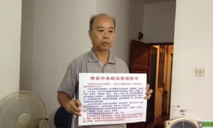 Activist Ji Sizun who has died in police custody in Fujian, China, two months after his release from prison.
