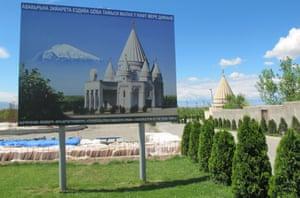 The site of the Quba Mere Diwane Yazidi temple at Aknalich, Armenia.