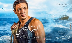 Film poster for The Other Land, produced by and starring Ali.