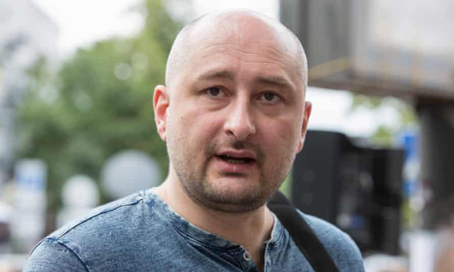 Arkady Babchenko in July 2017