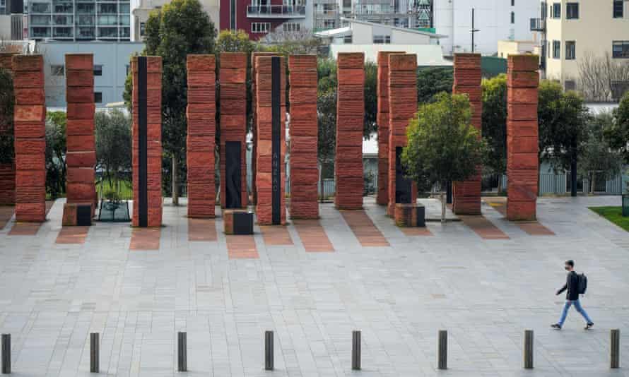 Pukeahu National War Memorial Park in Wellington, New Zealand.