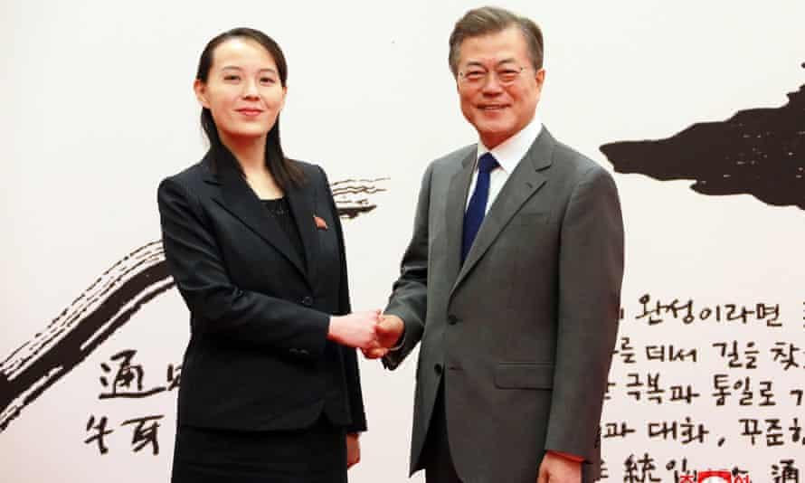 Kim Yo-jong in Seoul with South Korean president Moon Jae-in in 2018