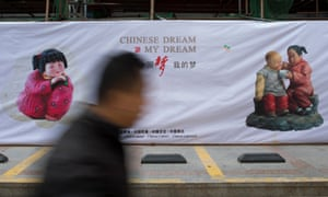 The 'China Dream' is the signature slogan of President Xi Jinping.