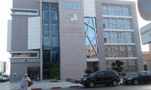 El-Aaiun's best building
