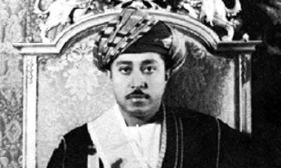 The short reign of Jamshid bin Abdullah al-Said came to an end in January 1964 when he was overthrown in the Zanzibar revolution.