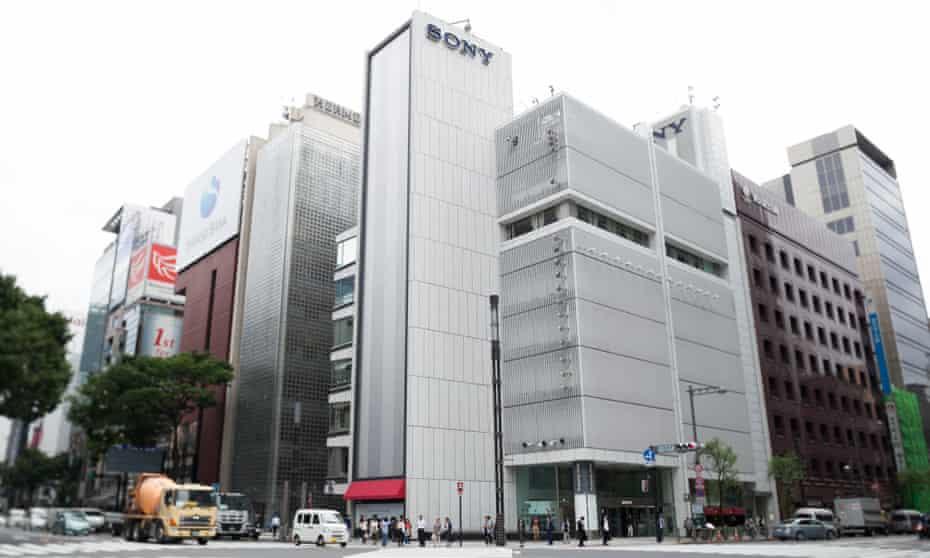 Sony building Tokyo