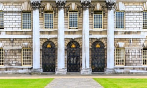 Entrance of Trinity Laban Conservatoire Of Music and Dance in University of Greenwich, LondonEntrance of Trinity Laban Conservatoire Of Music and Dance in University of Greenwich, London