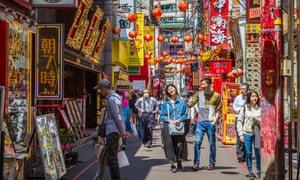 Yokohama Chinatown street scene