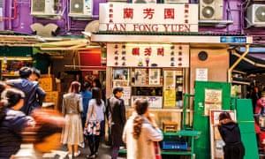 City life, Hong-Kong style: