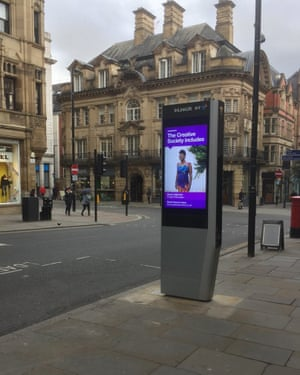 Grace Adeosu appearing on a kiosk in Manchester