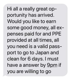 An image of the text message sent to NSW schools cleaning workers employed by Broadspectrum, offering work to go to Japan to clean coronavirus quarantine areas.