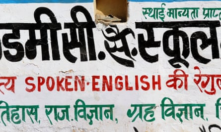 A sign for English lessons in Nawalgarh, Rajasthan, India
