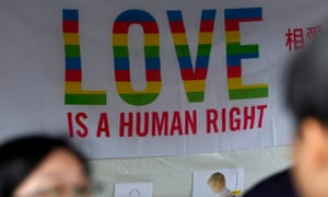A banner promoting lesbian, gay, bisexual and transgender rights.