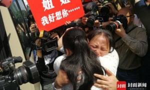 Kang Ying, 27, reunited with mother, Liu Dengying.