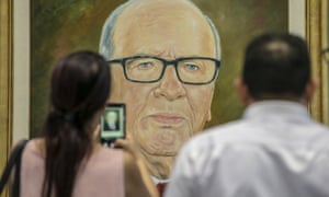 People attend a commemoration ceremony for the late Tunisian president, Beji Caid Essebsi, in Tunis.