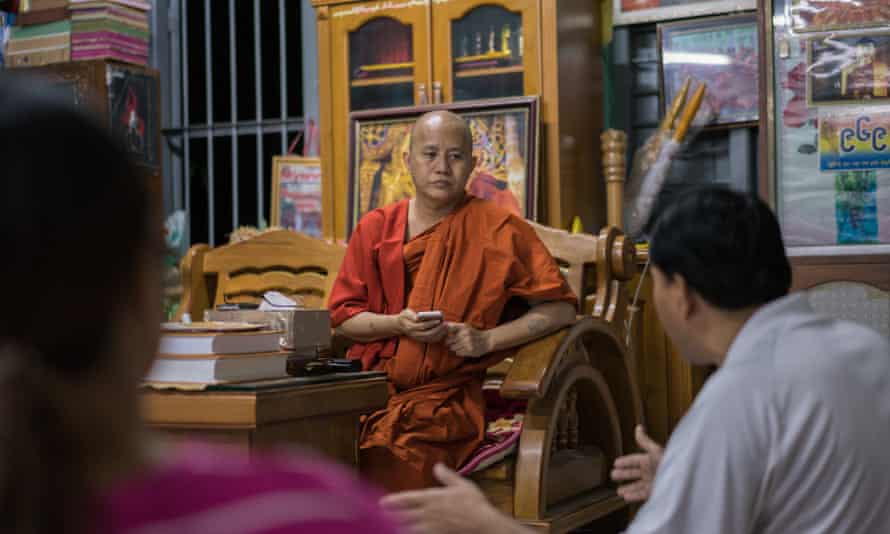 A Buddhist husband and wife talk with Wirathu and ask for his help to arrest a Muslim man who had a relationship with their daughter who allegedly tried to convert her to Islam.