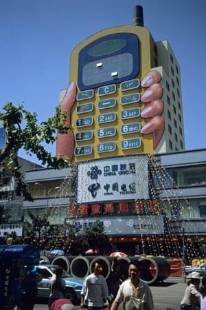 Mobile phone building, Kunming