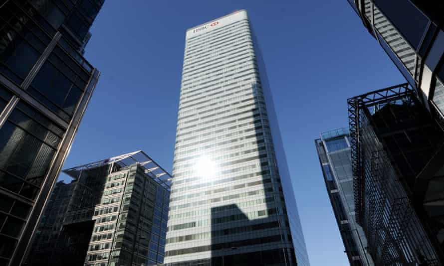 HSBC's building in Canary Wharf, London.